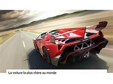 Lamborghini Monster Truck