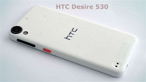 pattern lock chahiye htc desire 530 price in india release date and review in