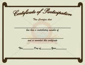 participation certificates templates certificate of participation template best business template