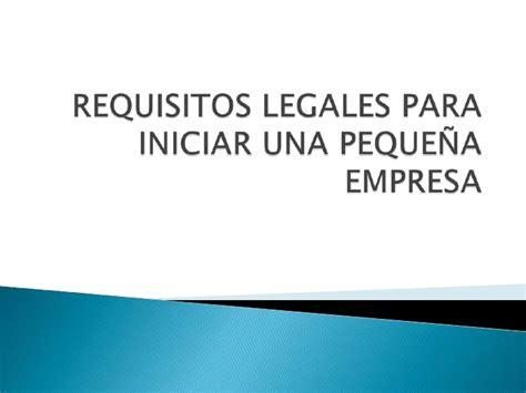 requisitios para suaf que requisitos necesito para el suaf qu 233 requisitos