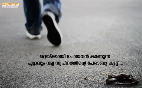 love failure malayalam images love failure friendship quotes in malayalam whykol