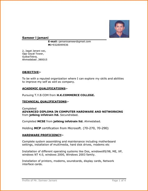 Standard Resume Template Microsoft Word microsoft word 2017 resume templates downloads