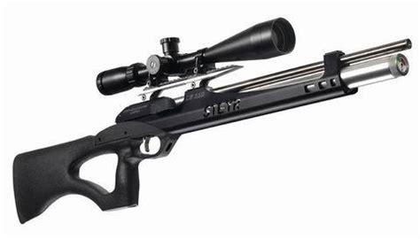 Mimis Crosman 177 4 5mm senapang erlina