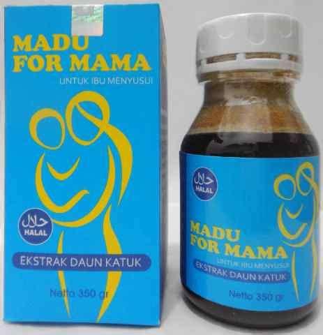 Madu Untuk Extrak Daun Katuk 1 madu for untuk ibu menyusui ekstrak daun katuk al mabruroh 350gr toko fatih