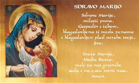 ave di lourdes testo angela magnoni pagina dedicata alla madonna
