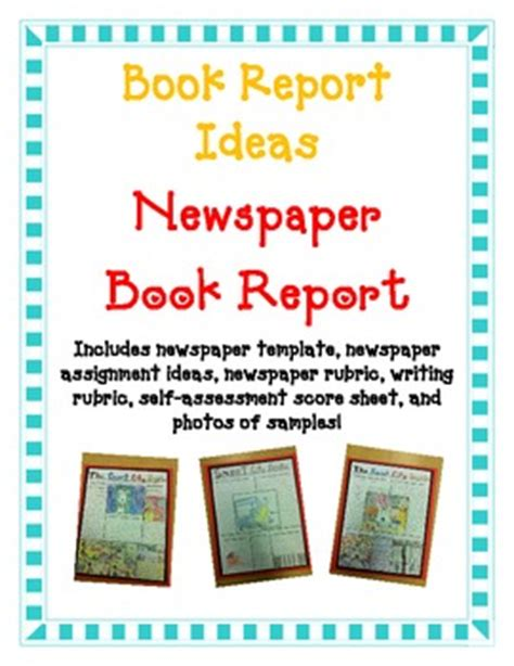 how to make a newspaper book report book report newspaper report easy directions artistic