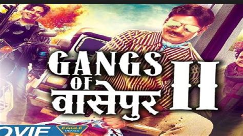 gangs  wasseypur   full hd hindi