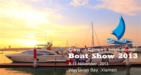 china international boat show china xiamen international boat show cxibs 2013 top