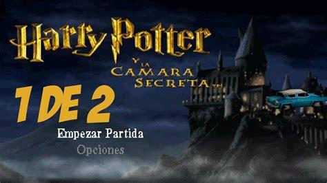 harry potter y la 0320037827 harry potter y la c 193 mara secreta 1 2 youtube