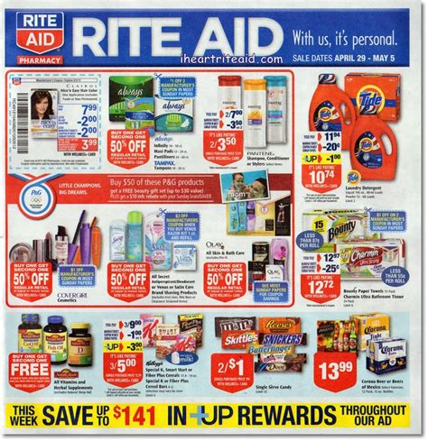 Gift Cards Available At Rite Aid - i heart rite aid ad scans 04 29 05 05