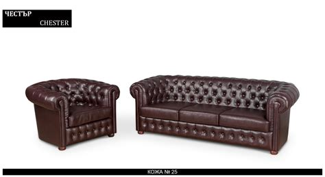 sofa warehouse chester sofa quot chester quot hotel office and restaurant furniture