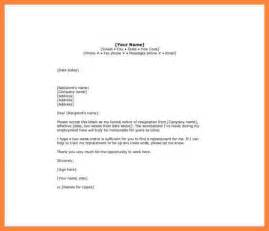 Formal 2 Week Notice Letter Resignation by 7 Formal Two Weeks Notice Letter Bussines 2017