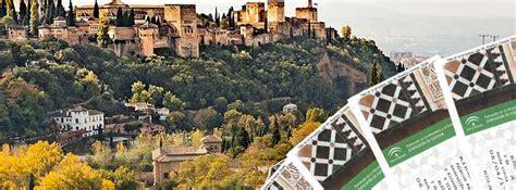 entradas para la alambra entradas a la alhambra blog de alhambra de granada