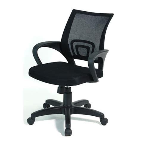 jual kursi kantor ergotec 851 s oscar fabric murah