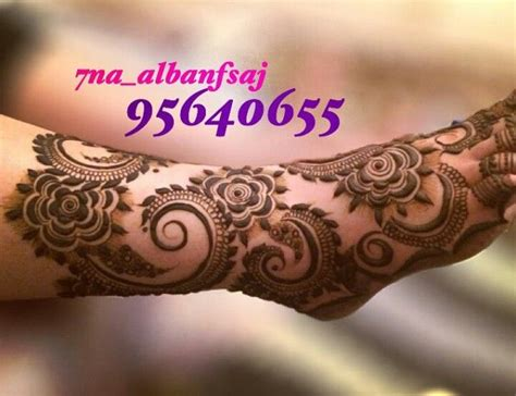 17 best images about henna 17 best images about mehndi designs on henna
