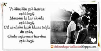 hindi dua shayari for girlfriend with hd photo wallpaper