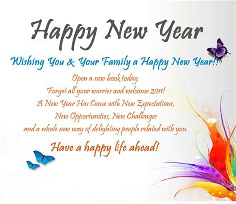 happy new year wishes for family nywq