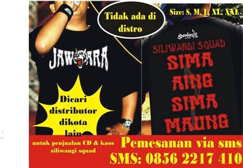 Kaos Cepot sundanese merchandise november 2012