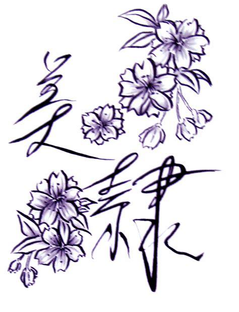 kanji tattoos bad kat von d gives jason mraz his panchi s blog