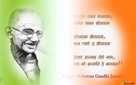 biography of mahatma gandhi in 100 words gandhi peace quotes quotesgram