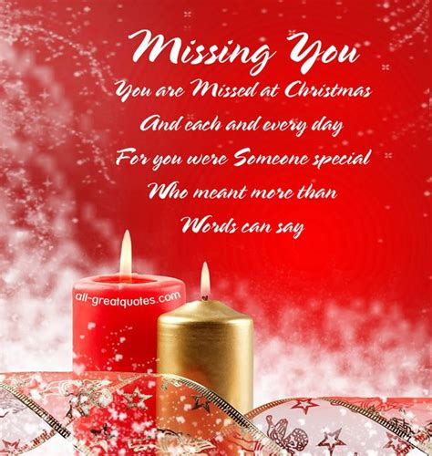 missing    missed  christmas     day     special