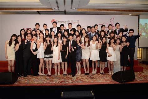 graduation dinner lingnan corporate e news