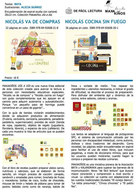 chivos chivones coleccion libros kalandraka y bata colecci 243 n de libros de f 193 cil lectura cuentos asturlibros blog