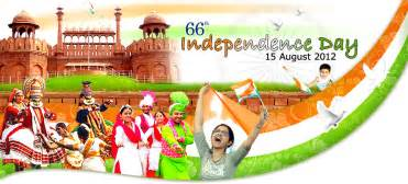 for indian independence day 2012 independence day pictures images graphics for