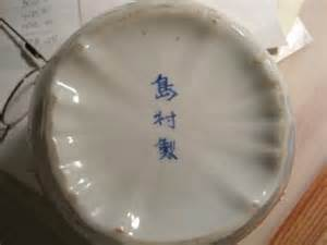 Qing Dynasty Vase Markings Difference Between Antique Chinese Porcelain And