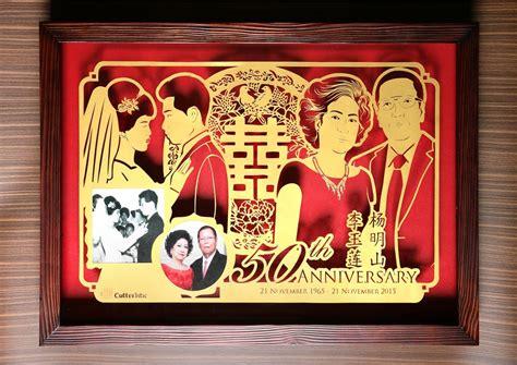 Kado Unik Ulang Tahun Anniversary Wedding Dll wedding anniversary 50th cutteristic