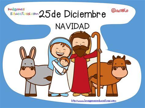 Imagenes Educativas Diciembre | efem 233 rides mes de diciembre 6 imagenes educativas