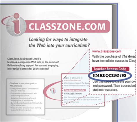 activate your products classzone записи блога drivertask