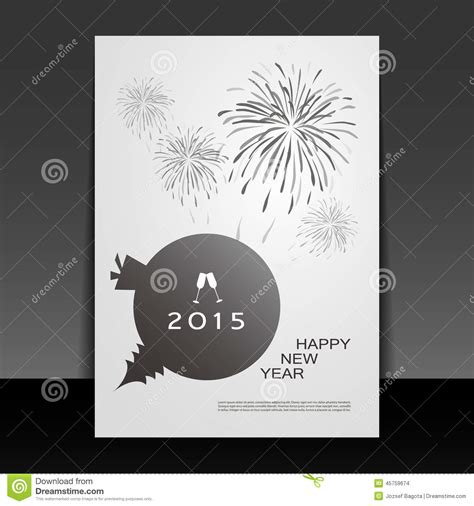 new year card 2015 vector new year card background 2015 stock vector image 45759674