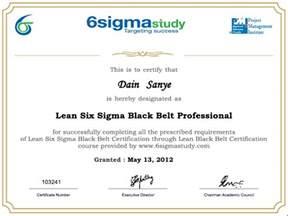 Six Sigma Black Belt Certificate Template by Lean Six Sigma Black Belt Certificate Dain Sanye