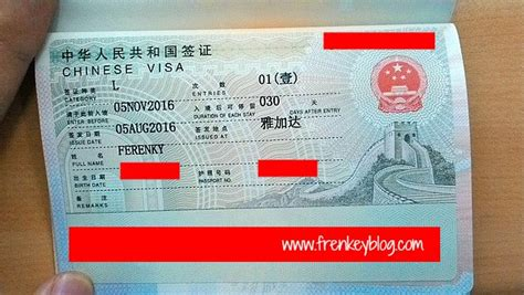 syarat membuat visa china 2016 work hard travel harder indonesian travel blogger