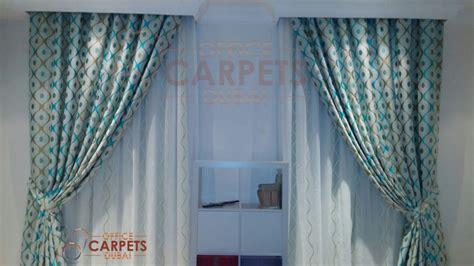 curtains office carpets tiles