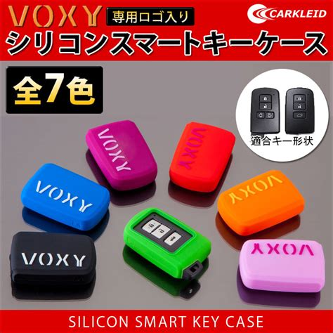 Toyota Voxy Cover Argento Series carkleid rakuten global market smart key voxy 80