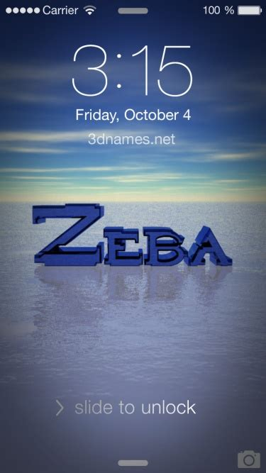 Zeba Name Wallpaper