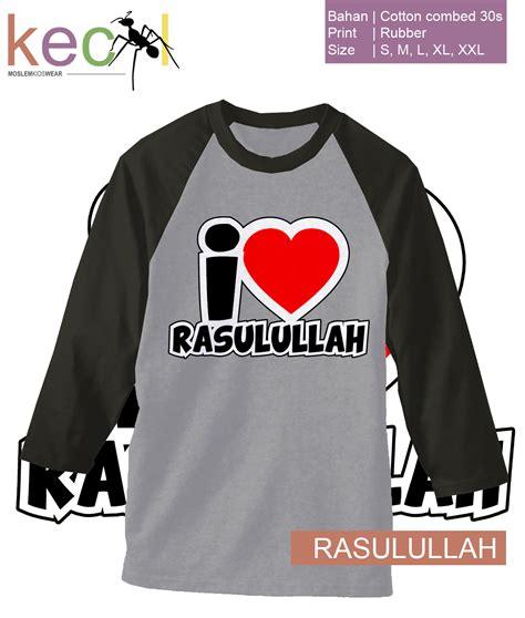 Kaos Anak Muslim 34 jual baju kaos anak muslim kaos rasulullah shafna