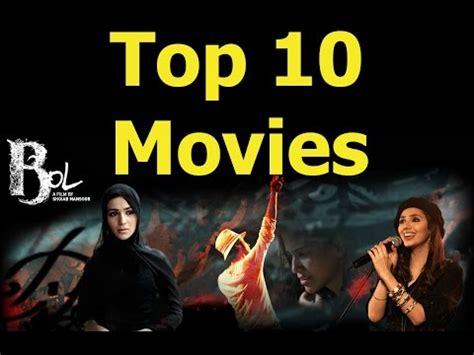 watch online free all pakistani movies list
