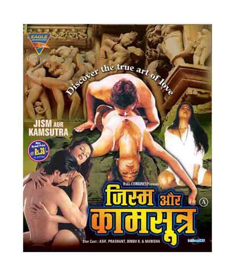 kamsutra in book pdf with picture jism aur kamsutra vcd buy at best price