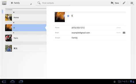 ui layout pane honeycomb android developers