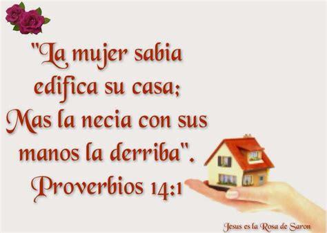 imagenes cristianas mujer sabia proverbios 14 1 la mujer sabia edifica su casa mas la