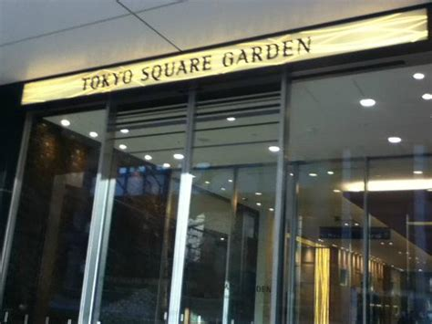 Things To Do Near Square Garden by Things To Do Near Hotel Monterey Ginza In Chuo Tokyo