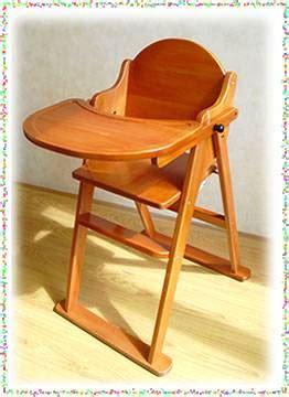 Jual Kursi Merk Chairman dinomarket pasardino nicholas high chair kursi makan