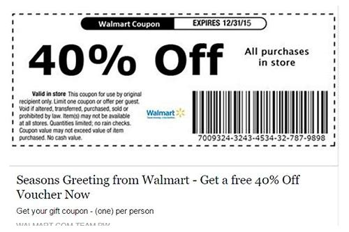 printable coupon for walmart in store