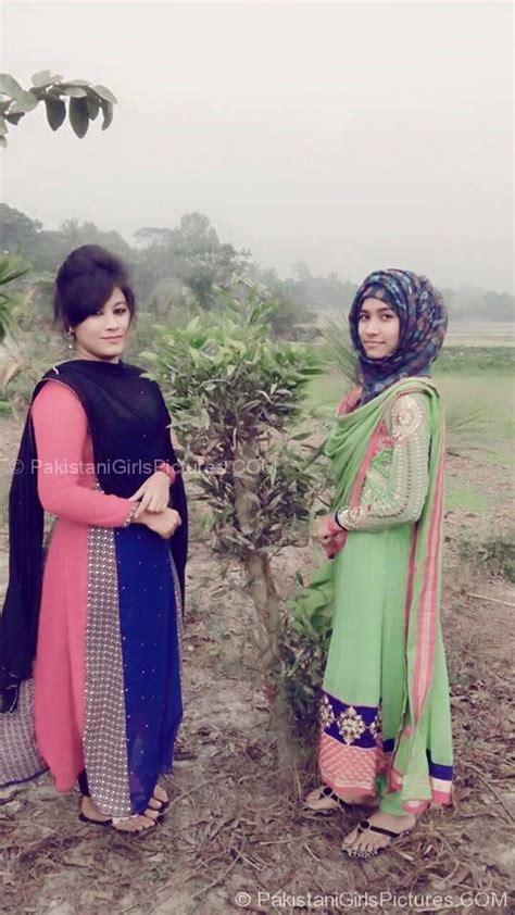 villegy girl image photos mianwali gaon ki larki apni friends ke sath pakistani