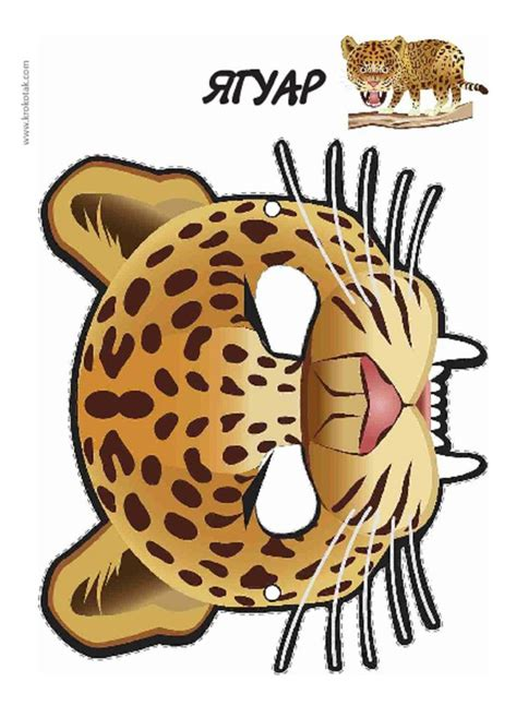 leopard mask template printable leopard mask printable masks for