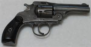 Pin swiss revolver model 1882 explained wehrmacht awardscom militaria