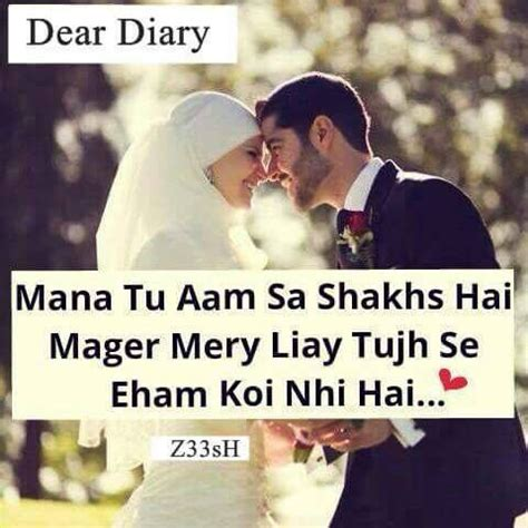 images of love couple with quotes in hindi true love urdu pinterest